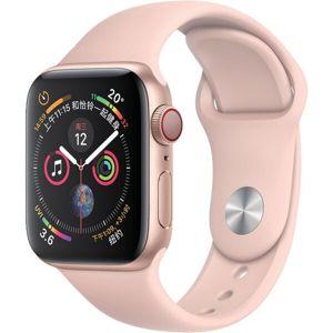 COTEetCI Silicone sportovní řemínek Apple Watch 42/44mm světle růžový